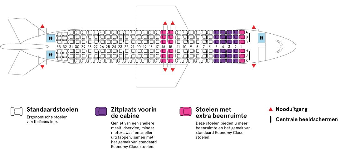 Cabine van Air Transat's Airbus A320-200