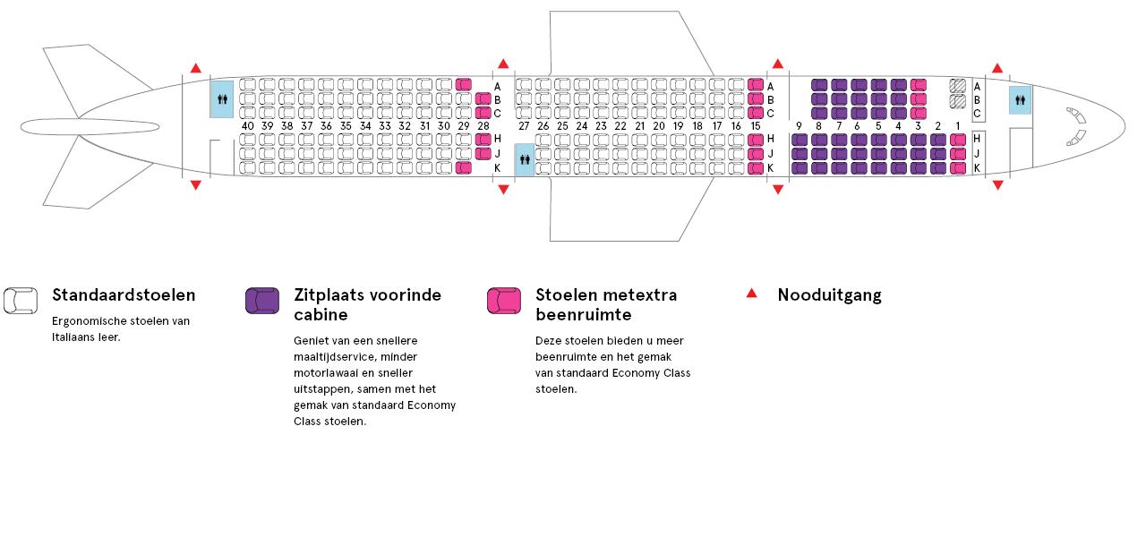 Cabine van Air Transat's Airbus A321-200